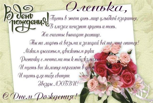 http://sd.uploads.ru/vHO5S.jpg