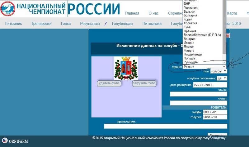 http://sd.uploads.ru/vLFjg.jpg