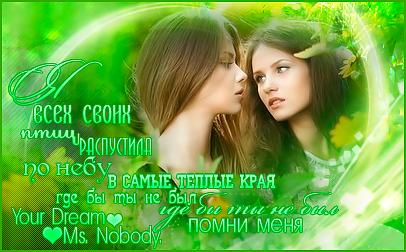 http://sd.uploads.ru/vpHUA.png