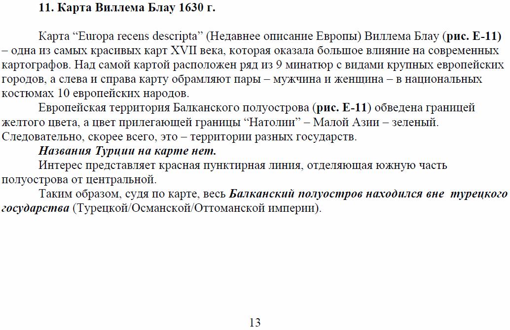 http://sd.uploads.ru/vsPNt.png