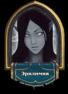 http://sd.uploads.ru/wFeSn.png