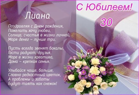 http://sd.uploads.ru/weP1C.jpg