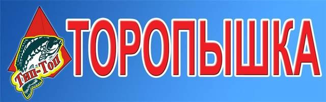 http://sd.uploads.ru/wq7NF.jpg