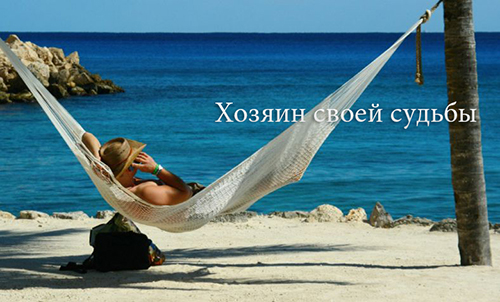http://sd.uploads.ru/xbF0O.jpg