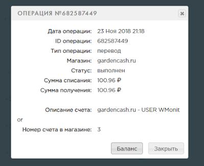 http://sd.uploads.ru/xtq3l.png