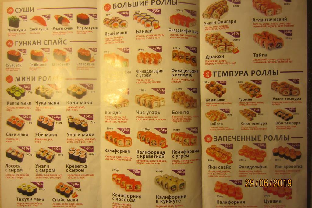 http://sd.uploads.ru/y4GPp.jpg