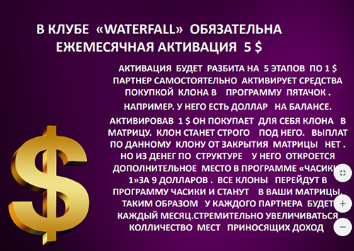 http://sd.uploads.ru/y4zCZ.jpg