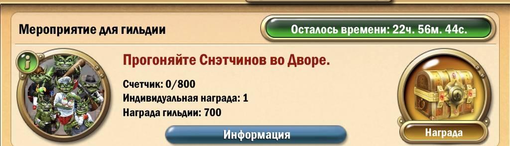 http://sd.uploads.ru/yQHLd.jpg