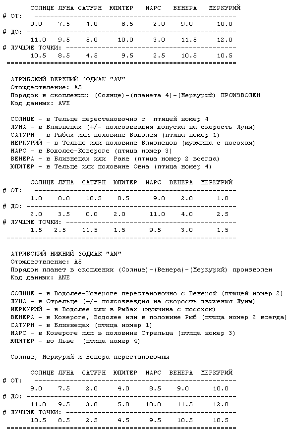 http://sd.uploads.ru/yl1X3.png