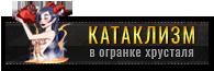 http://sd.uploads.ru/yqzmH.png