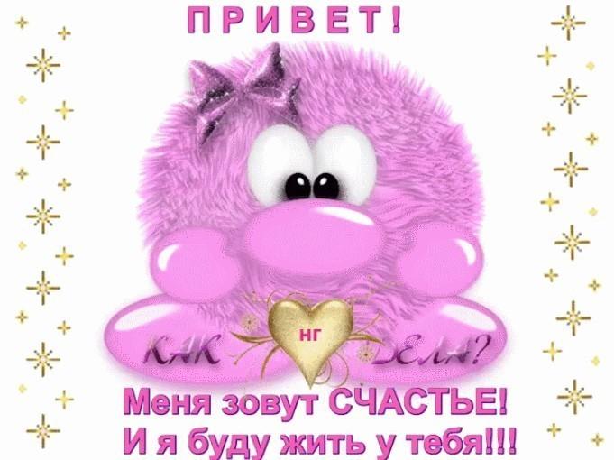 http://sd.uploads.ru/yv62J.jpg