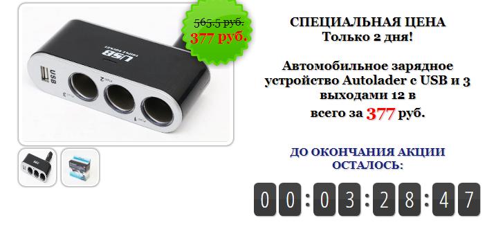 http://sd.uploads.ru/zRkog.png