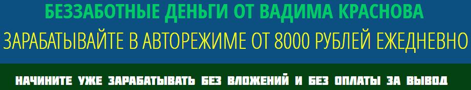 http://sd.uploads.ru/zdqyp.png