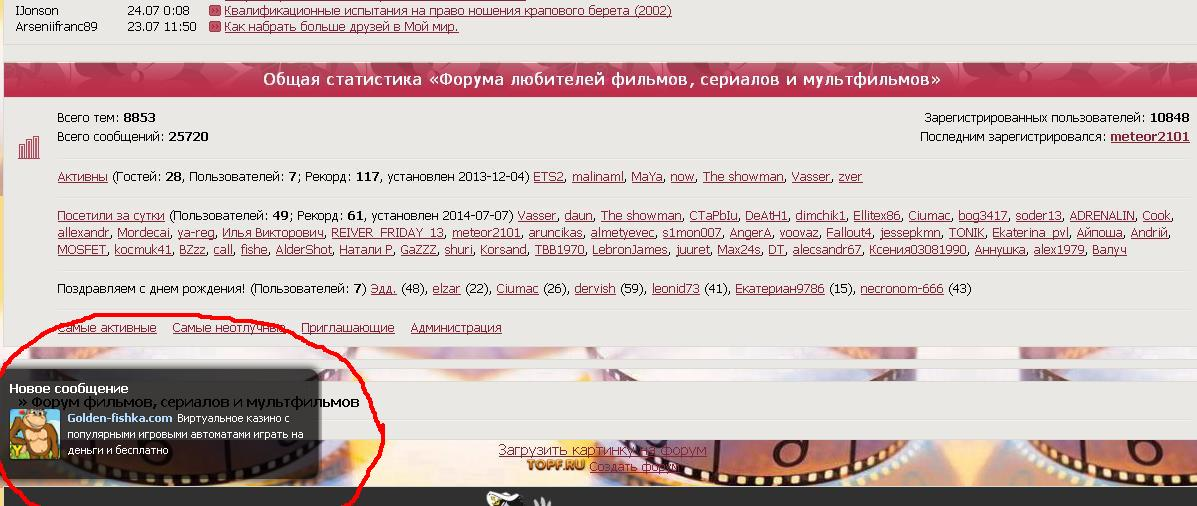 http://sd.uploads.ru/znUIF.jpg