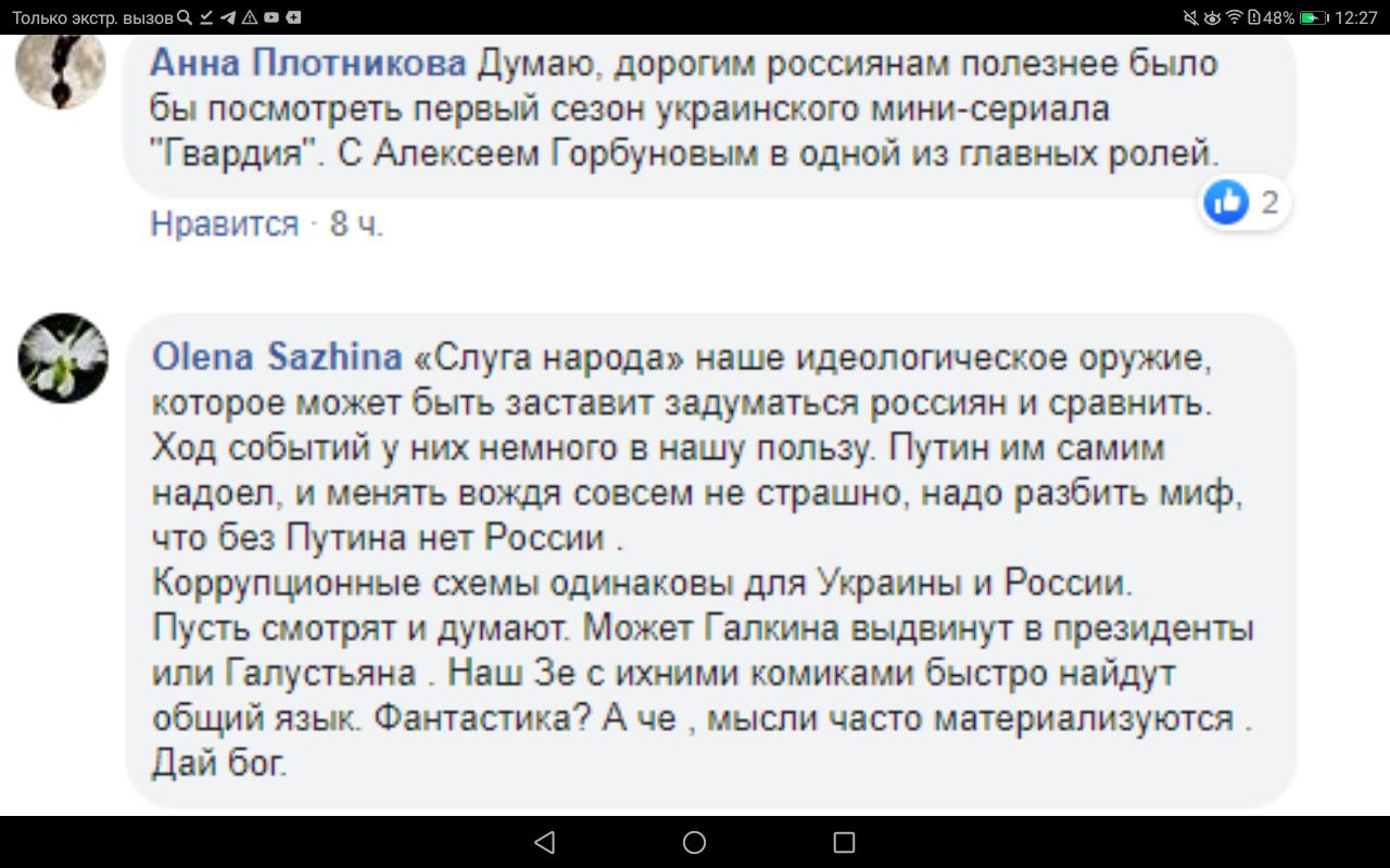 http://sd.uploads.ru/zsSdw.png