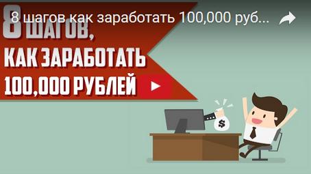 http://sd.uploads.ru/zu3Ja.png