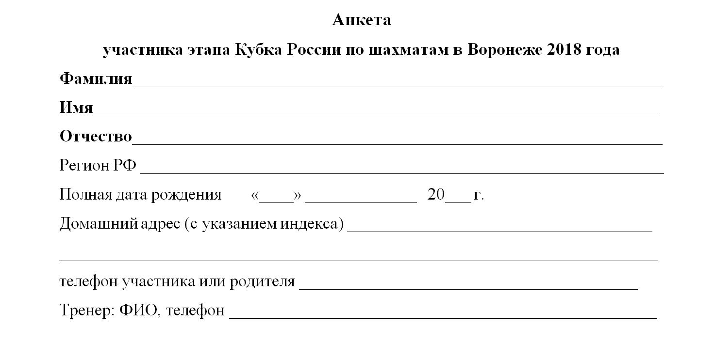 http://sd.uploads.ru/zunQk.png